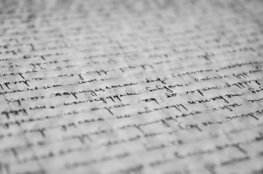 Image of Close up of a page of handwriting